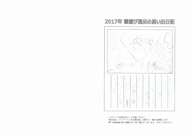 20170318shi_13.jpg