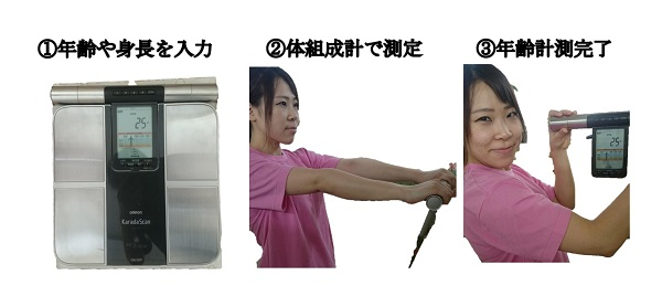 20170525_yk2.jpg