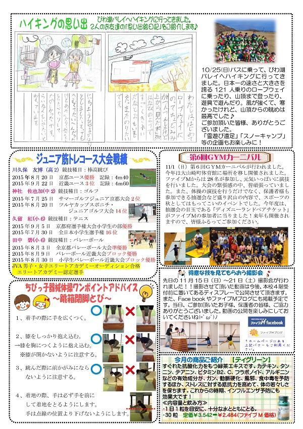 himawari12gatu-002.jpg