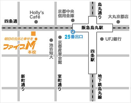 京都市下京区四条烏丸西入る南側四条ISビル3F~6F