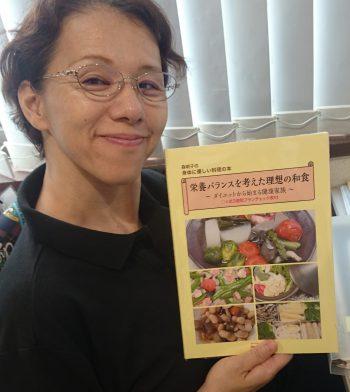 理想の和食栄養