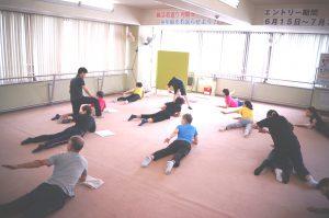 腰痛改善背筋体操