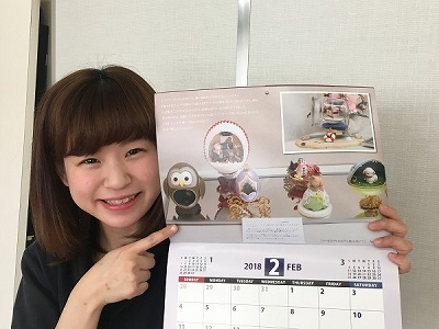 今井さまカレンダー