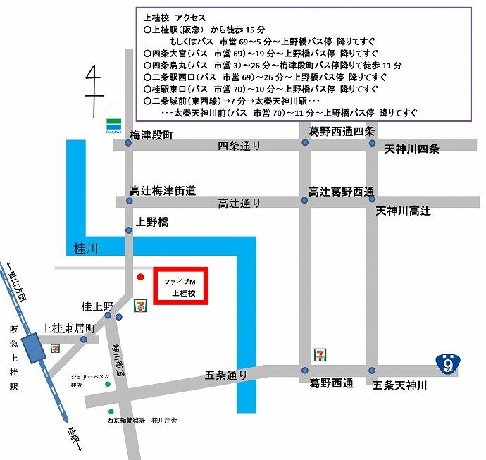 上桂校地図