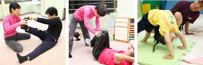 特徴5:会員様一人ひとりのカルテを作成し、体と心の向上につなげます